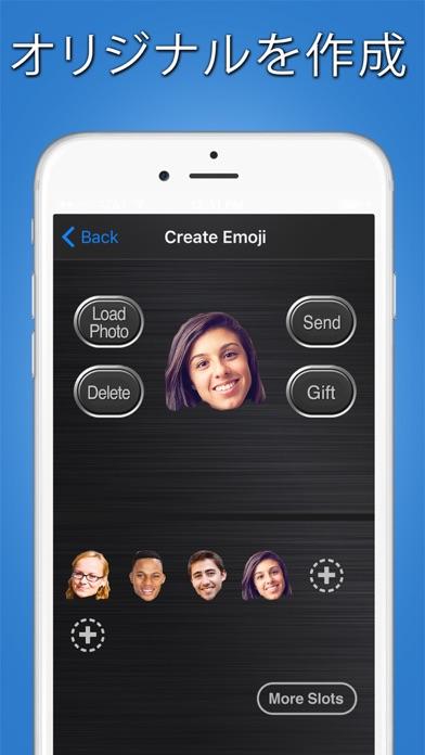 デッカ絵文字  -  Big Emoji Stickers for Messaging, Texts, & Facebook ScreenShot3