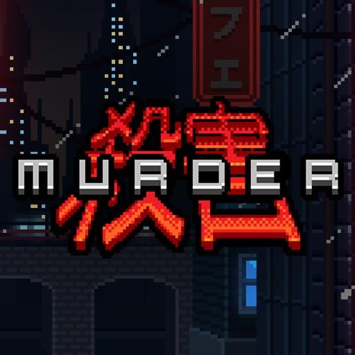 Peter Moorhead's Murder