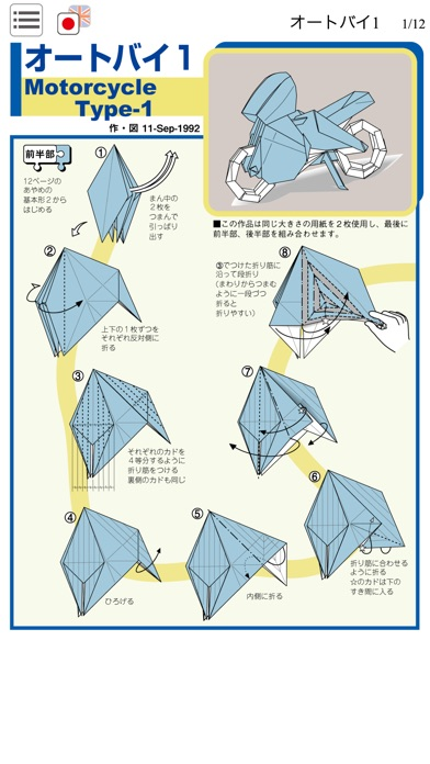 Pictures on Origami Ancient Dragon Diagram Another Origami Dragon By, | 696x392