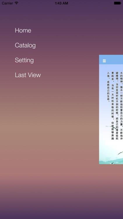 哲理故事大全-有声读物 screenshot-3