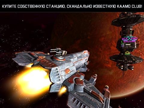 Игра Galaxy on Fire 2™ HD