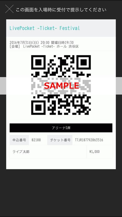 LivePocket -Ticket-のおすすめ画像3