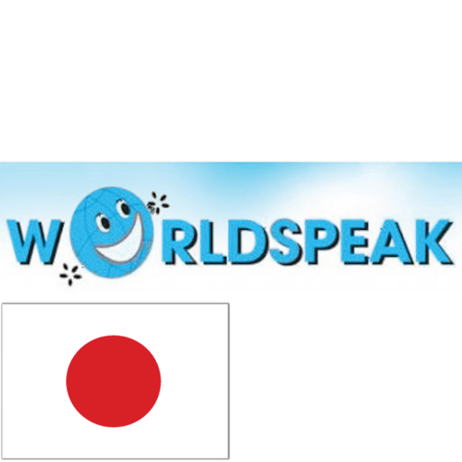 WorldSpeak Japanese