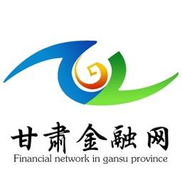 甘肃金融网