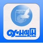 Janmabhoomi for iPhone icon