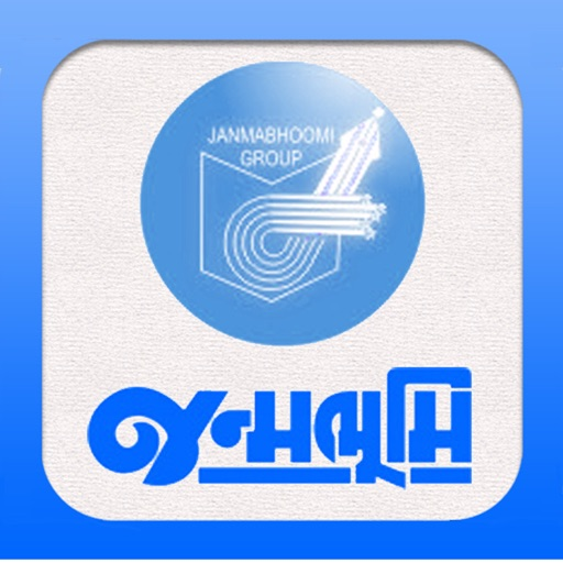 Janmabhoomi for iPhone