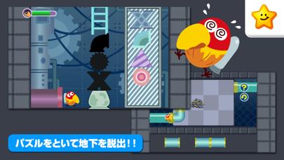 キョロちゃん大冒険 無料知育ゲームアプリのおすすめ画像3