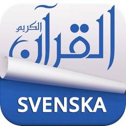 Holy Quran with offline Recitation & Swedish Audio Translation
