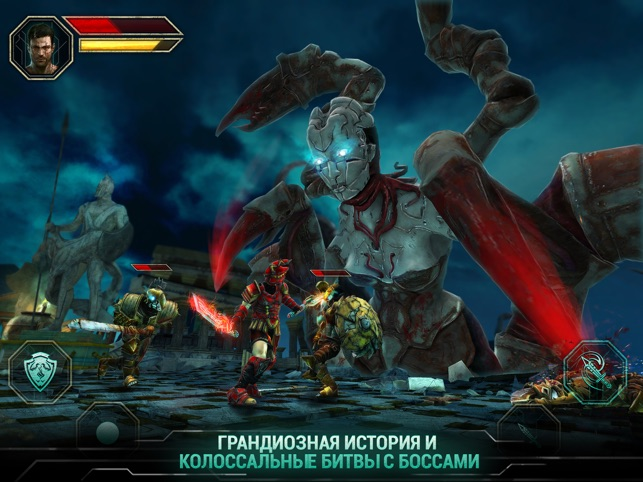 Godfire: Rise of Prometheus Screenshot