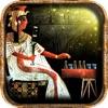 エジプトのセネト (古代エジプトのゲーム) アヌビスがあなたを呼んでいる。ファラオ、ツタンカーメン王または王妃ネフェルタリとなって、隠された墓の中にいる見えない敵と戦い