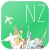 ニュージーランド フライ&ドライブ。予約オフラインロードマップ、フライト状況&チケット、空港、レンタカー、ホテル。