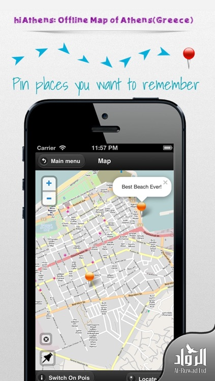 hiAthens: Offline Map of Athens (Greece) screenshot-1