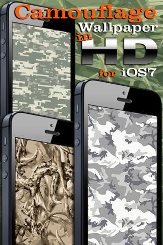 Camo Yo Screen! - Camouflage screenshot 2