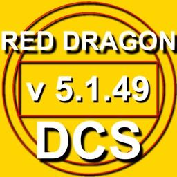Digital Camera Setup RED DRAGON v 5.1.49