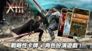 十三傳奇 Heroes XIII屏幕截圖4