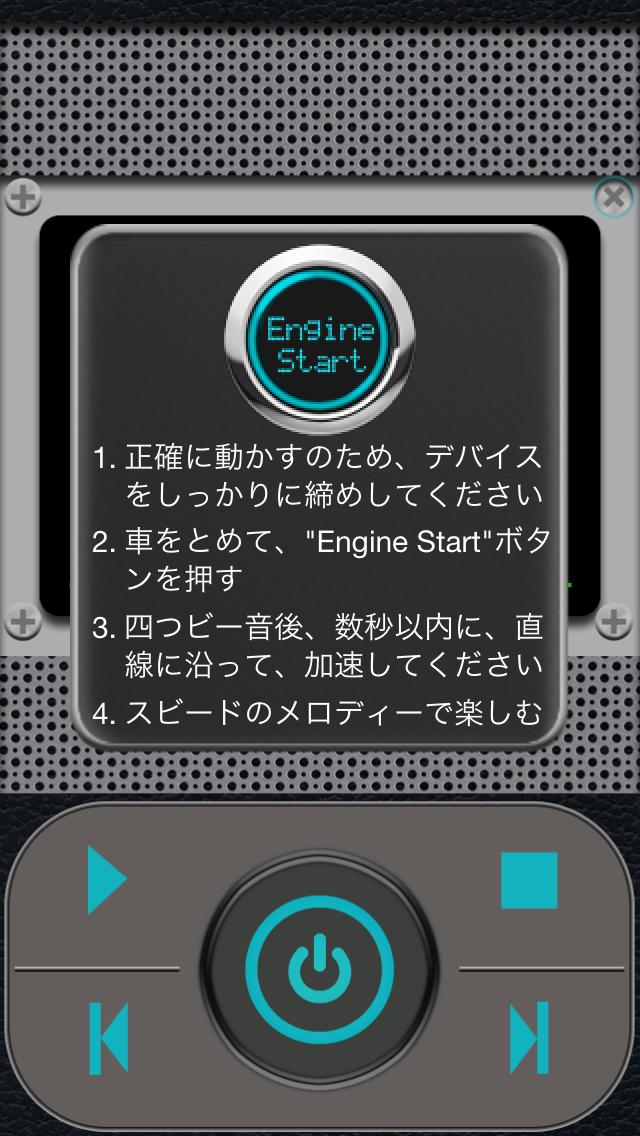 Rock Engine(ロックエンジン)のおすすめ画像2