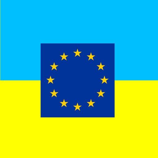 UA Maidan