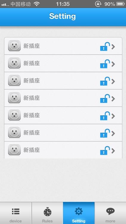 Wifi Socket S10 screenshot-3