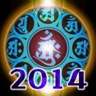 新月の宿曜占い~27宿の運勢~ 2014年度版 icon
