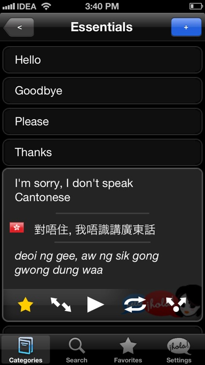 Lingopal Cantonese - talking phrasebook screenshot-2