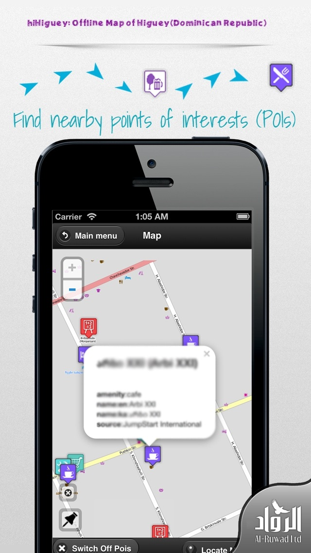 hiHiguey: Offline Map of Higuey (Dominican Republic) Screenshot