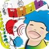 歌と色 | 色付けして歌いながら音楽を学ぶ子どもの遊び