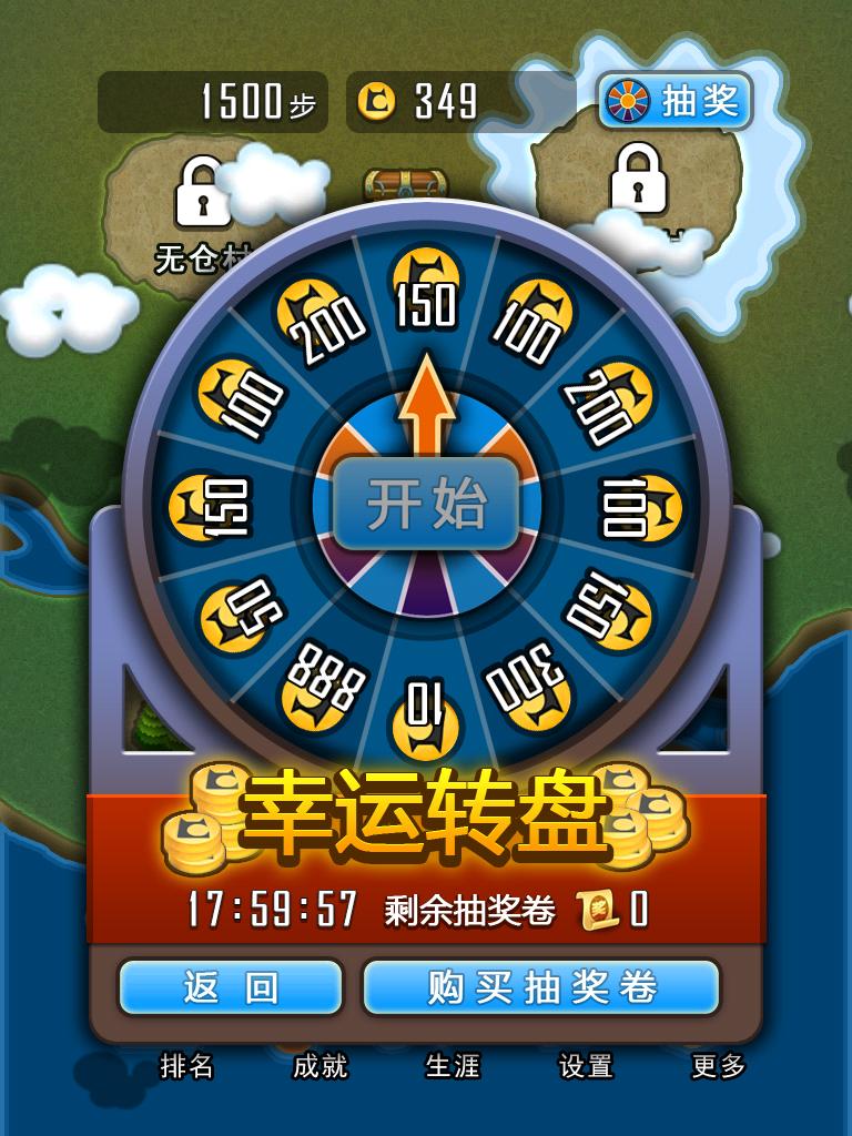 求合体 HD Screenshot