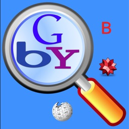 All Search Engines In One