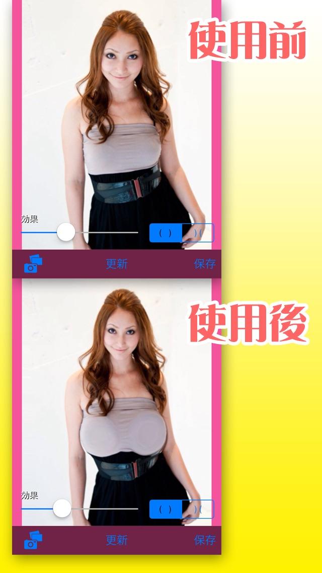 https://is3-ssl.mzstatic.com/image/thumb/Purple6/v4/2b/f4/2e/2bf42e39-ccf2-4354-7ab2-227f0ec5669f/mzl.sbxcsmdm.jpg/640x1136bb.jpg