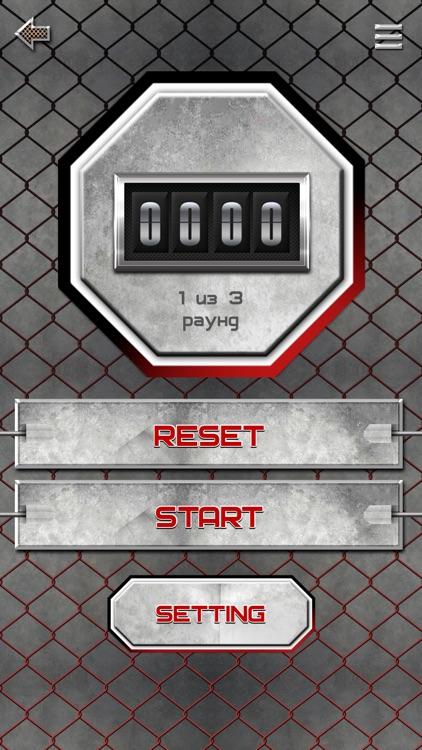 MMA Crossfit Pro screenshot-4
