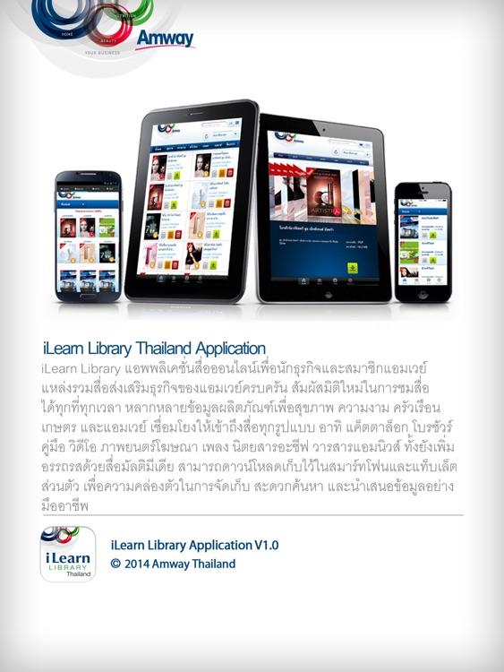 iLearn Library screenshot-3