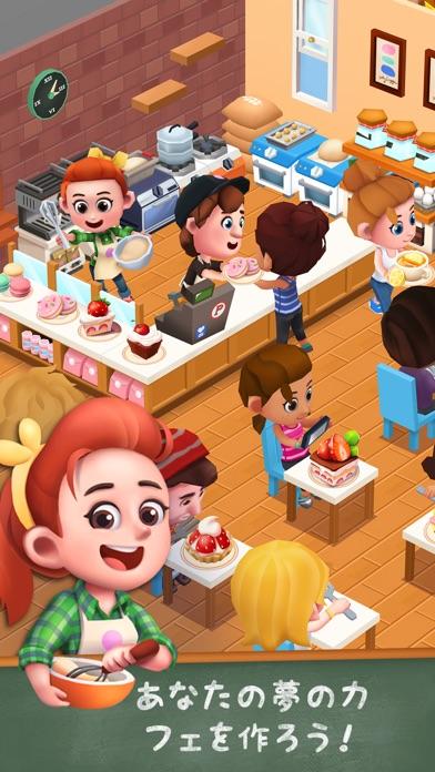 カフェストーリー2:カフェ経営ゲームスクリーンショット1