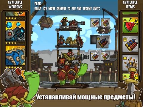 Shellrazer Скриншоты10