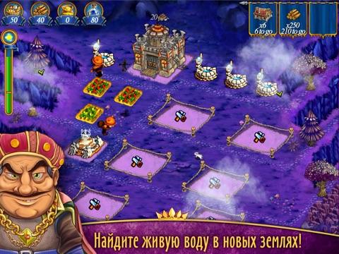 New Yankee in King Arthur's Court 2 для iPad