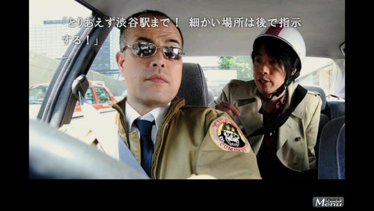 428 ~封鎖された渋谷で~ screenshot-3