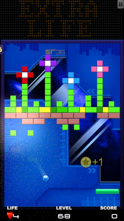 Space Buster 2048 screenshot-4
