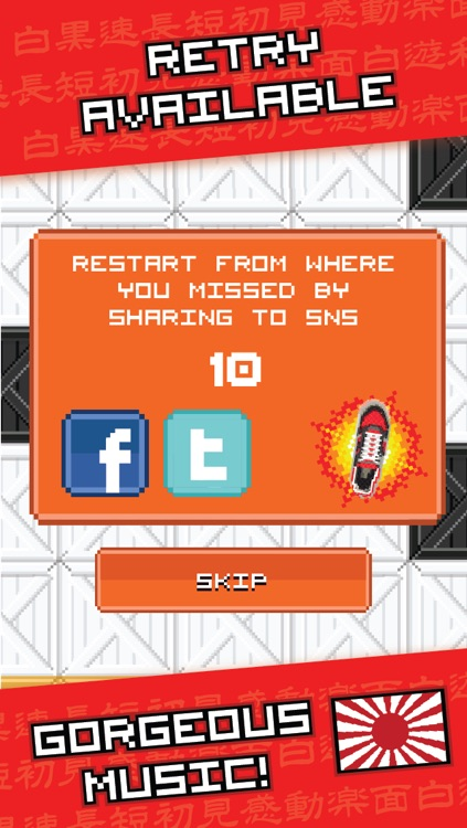 Don't Step the White Tile - Don't Step On! screenshot-4