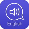 Английский: Говорим по-американски