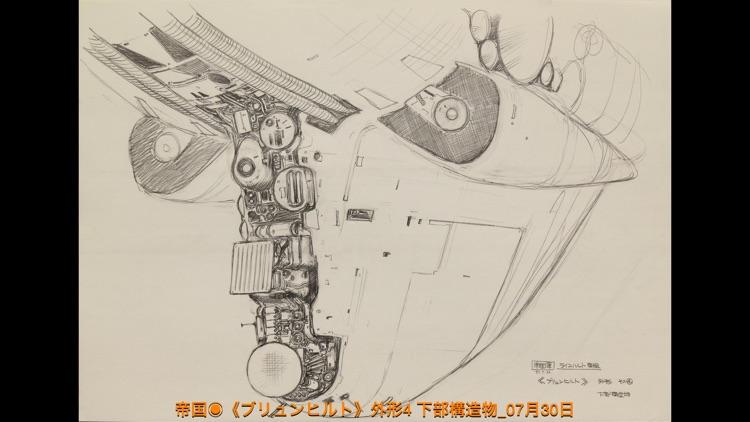 NAOYUKI KATOH LOTGH DESIGN SKETCH COLLECTION
