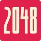 2048 典藏版 icon