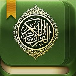Quran Reader HD