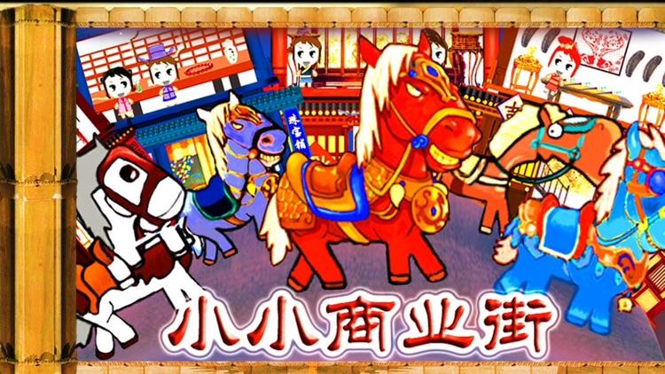 小小商业街-高智商Q版模拟经营华语单机游戏