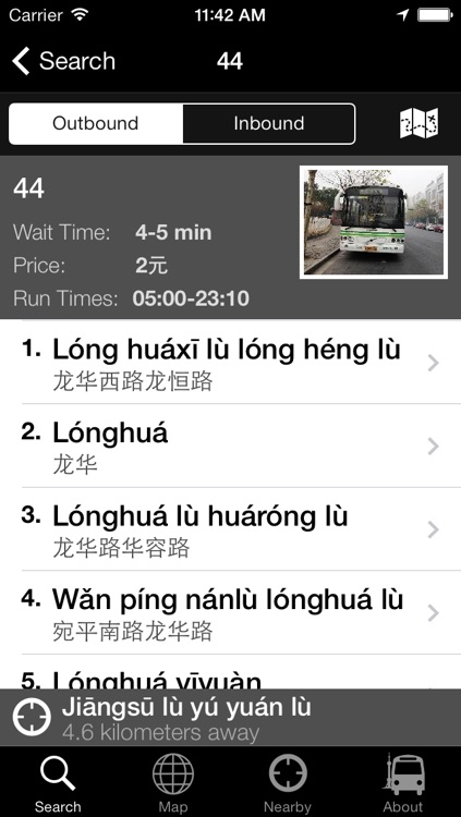 Shanghai Stops screenshot-1