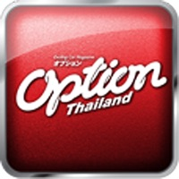 Codes for Option(Thailand) Hack