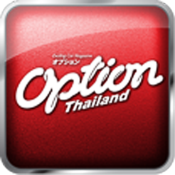 Option(Thailand)