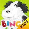 ABC Bingo Song for Kids: learn alphabet and phonics with karaoke nursery rhymes - iPadアプリ