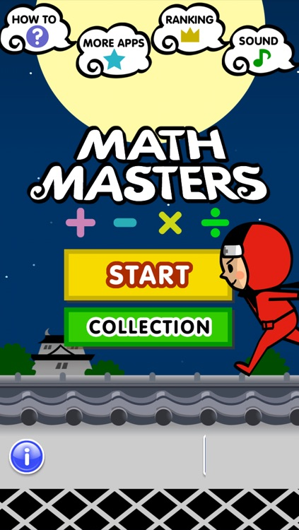 Math Masters for Kids