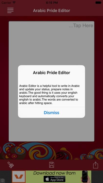 Arabic Pride Arabic Editor by NicheTech computer solutions pvt ltd