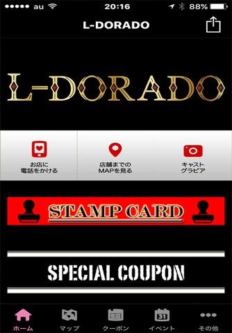 L-DORADO screenshot 1