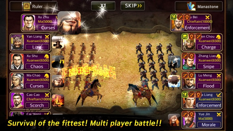 Card Three Kingdoms screenshot-4